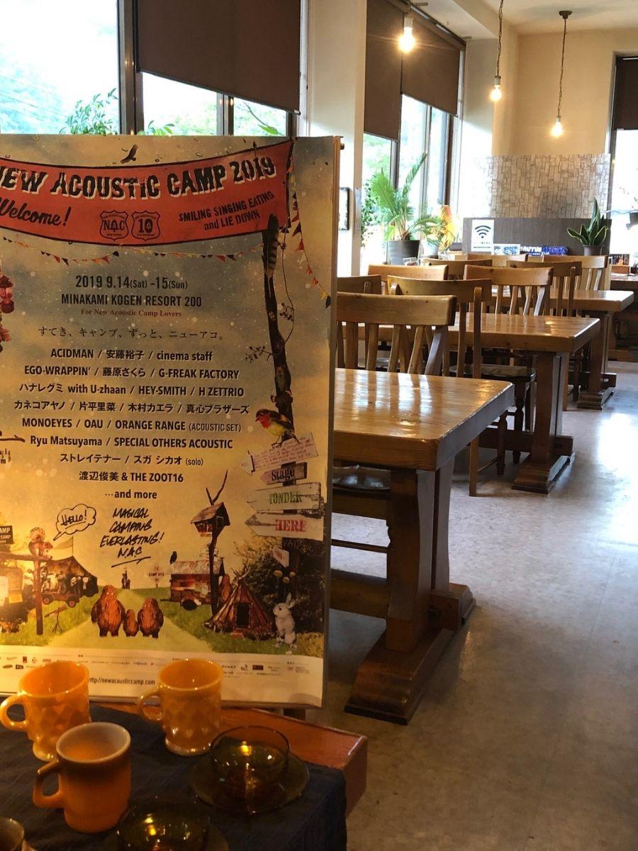 レストラン諏訪峡(すわきょう)