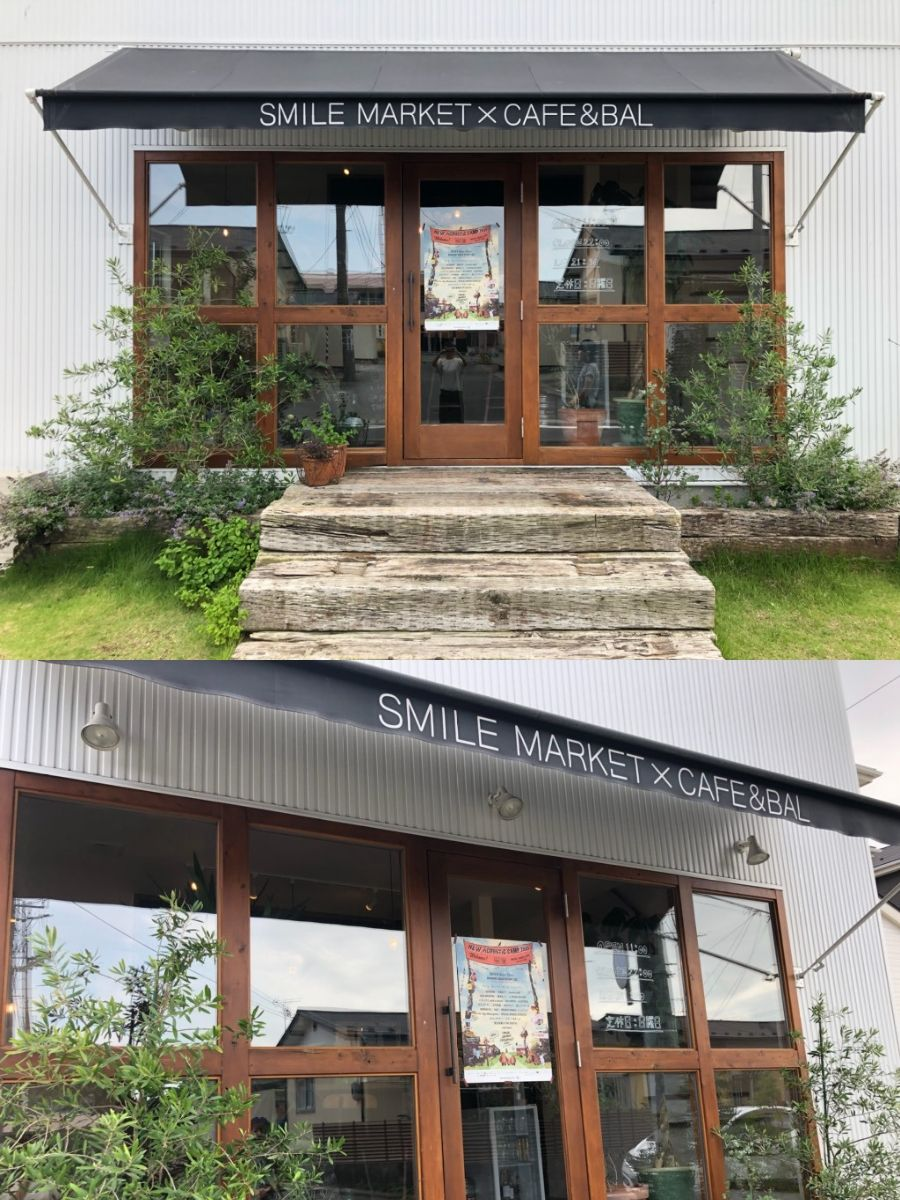 SMILE MARKET × CAFE & BAL