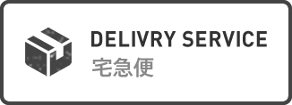 DELIVRY SERVICE 宅急便