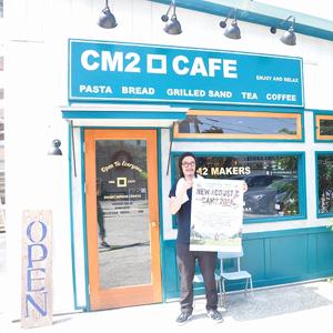 CM2 CAFE