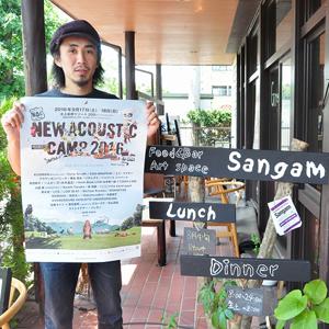Food&Bar Artspace Sangam