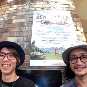 go slow caravan<br>ららぽーとEXPOCITY店