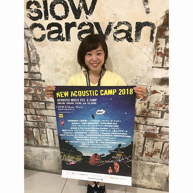 go slow caravan イオンモール甲府昭和店