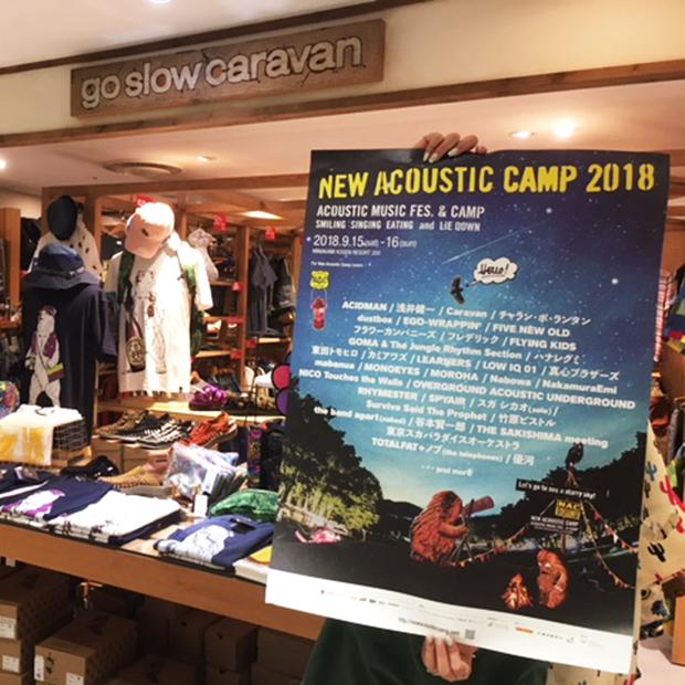 go slow caravan コピス吉祥寺店