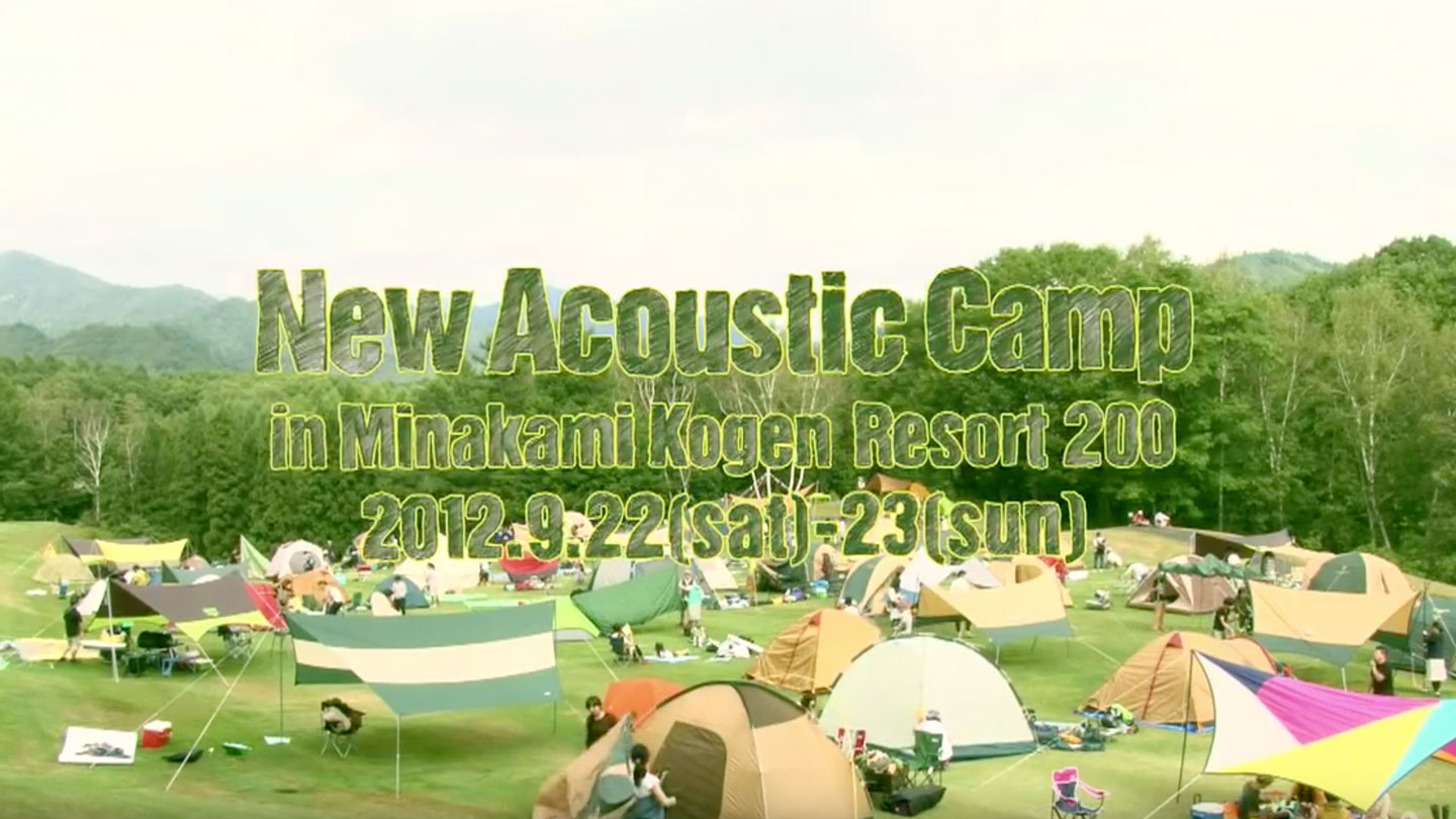 NEW ACOUSTIC CAMP 2012