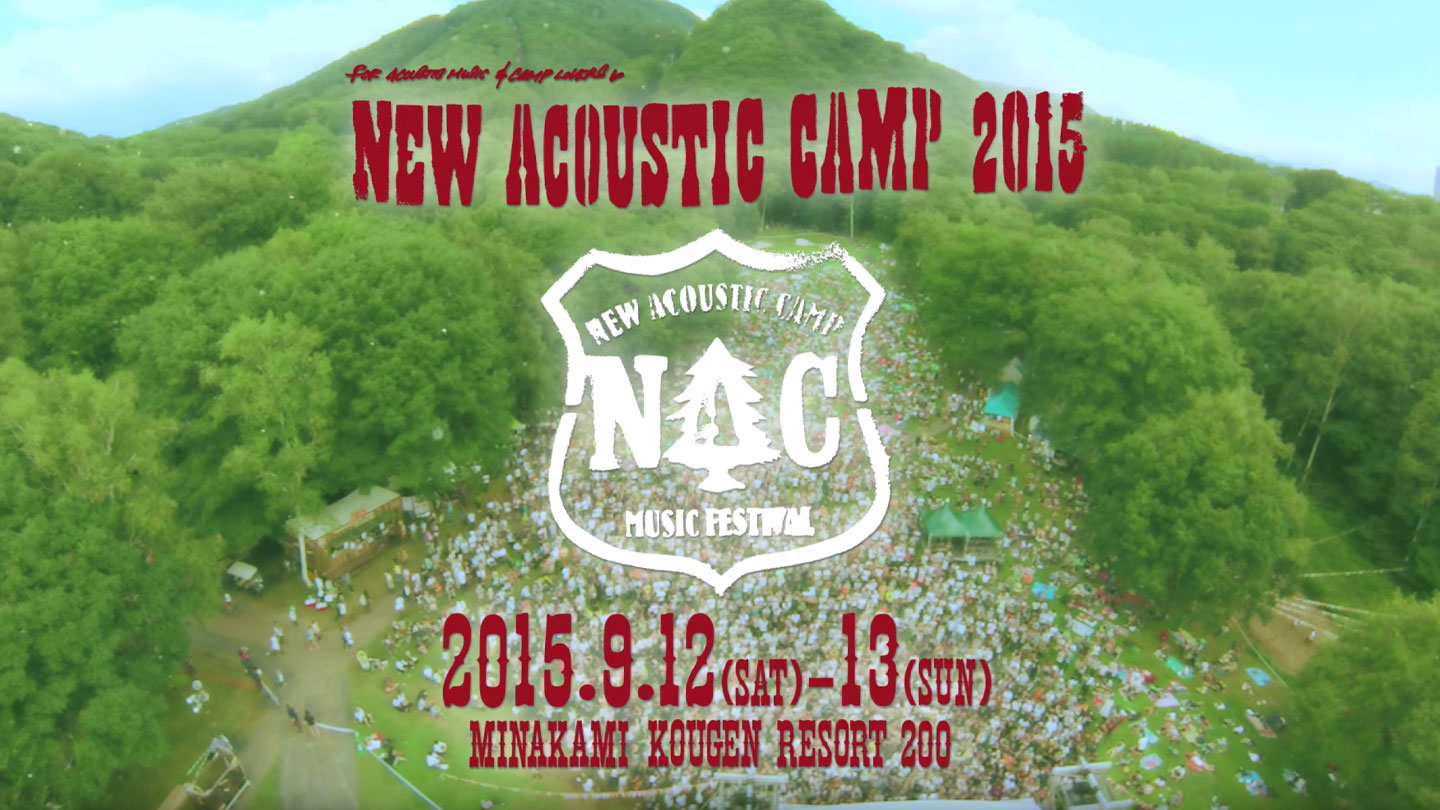 NEW ACOUSTIC CAMP 2015