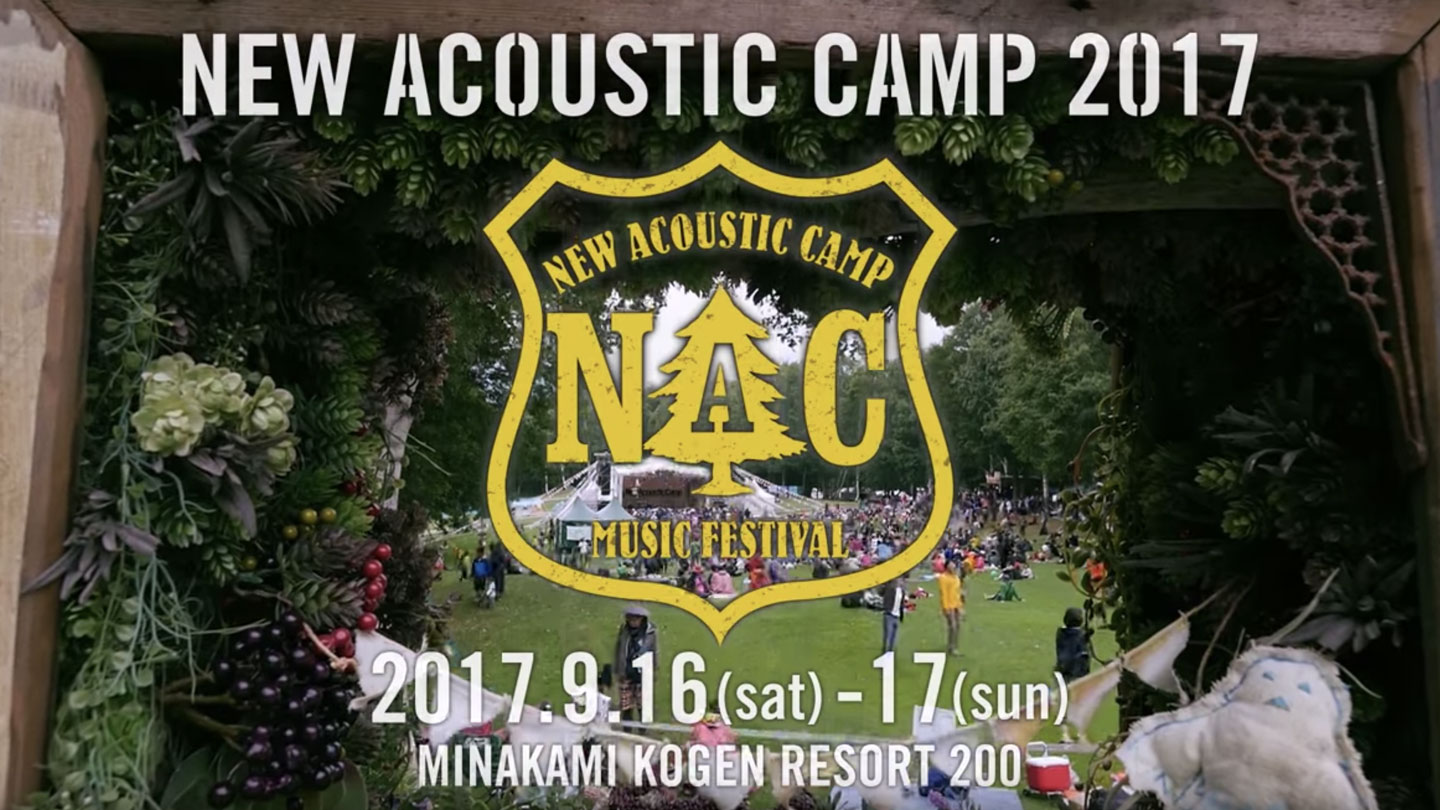 NEW ACOUSTIC CAMP 2017